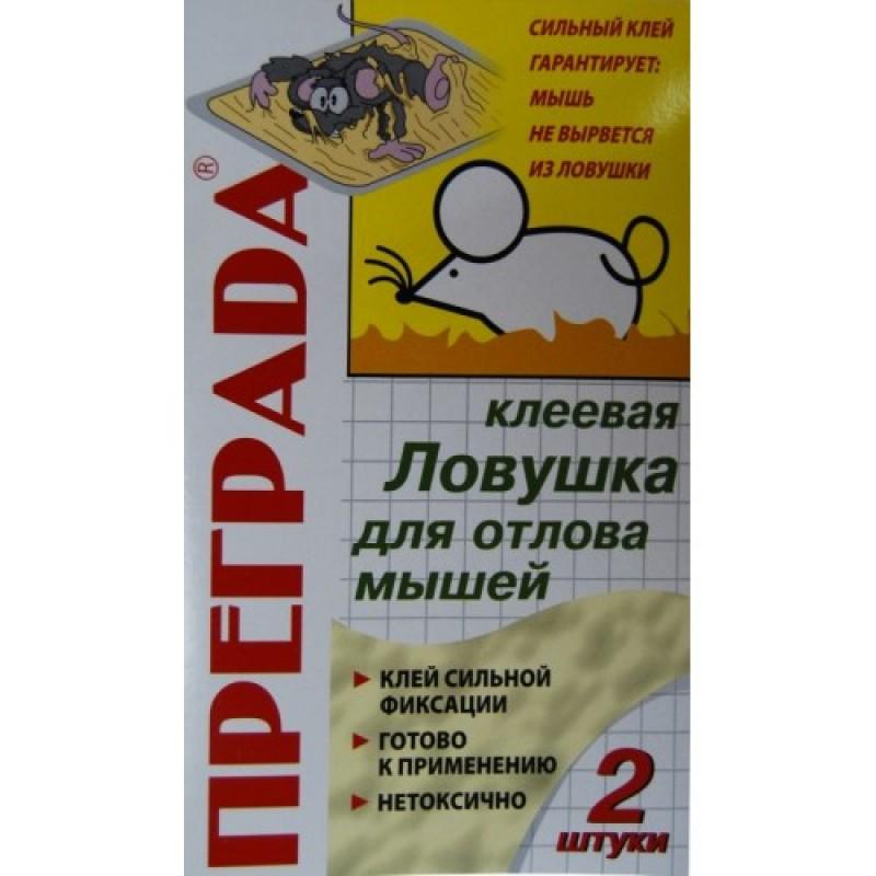 Преграда клеевая ловушка -домик от мышей 2 шт