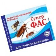Порошки для приготовления растворов от мух
