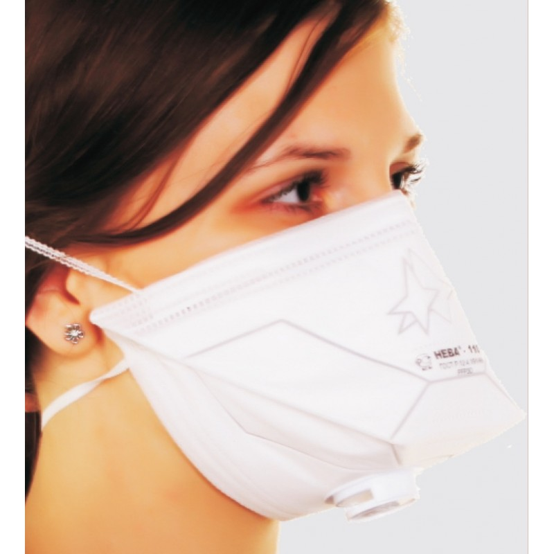 Респиратор-маска противоаэрозольный