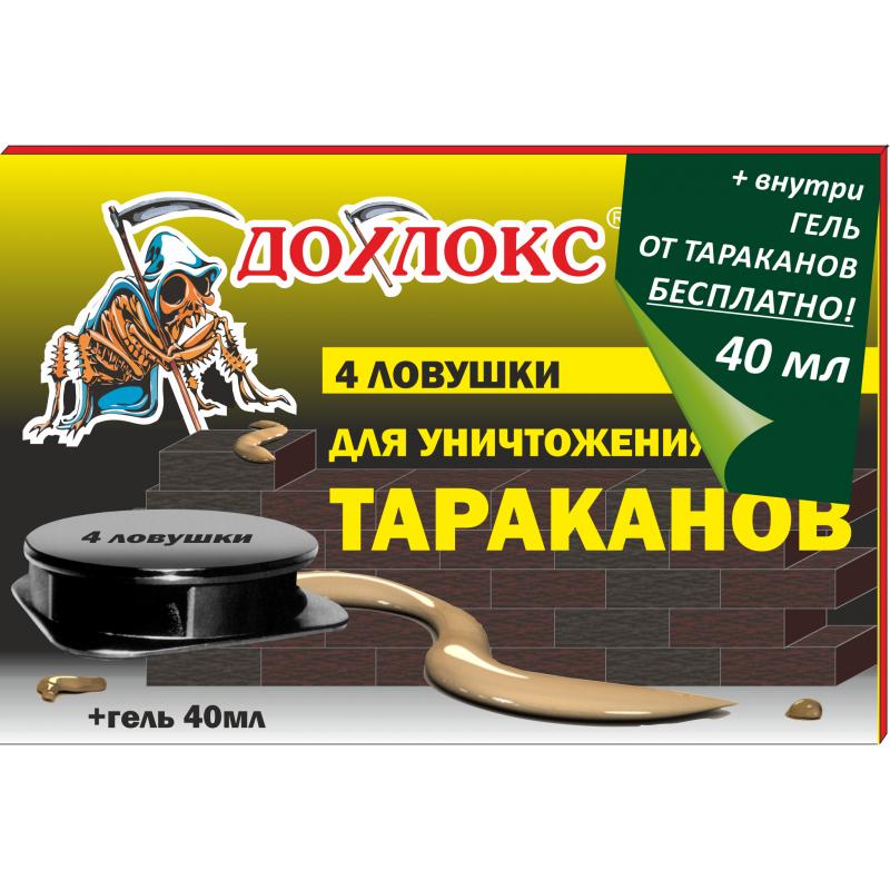 Ловушки от тараканов ДОХЛОКС (4 шт) + гель Премиум линия