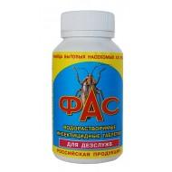 порошки, таблетки для приготовления растворов от тараканов (3)