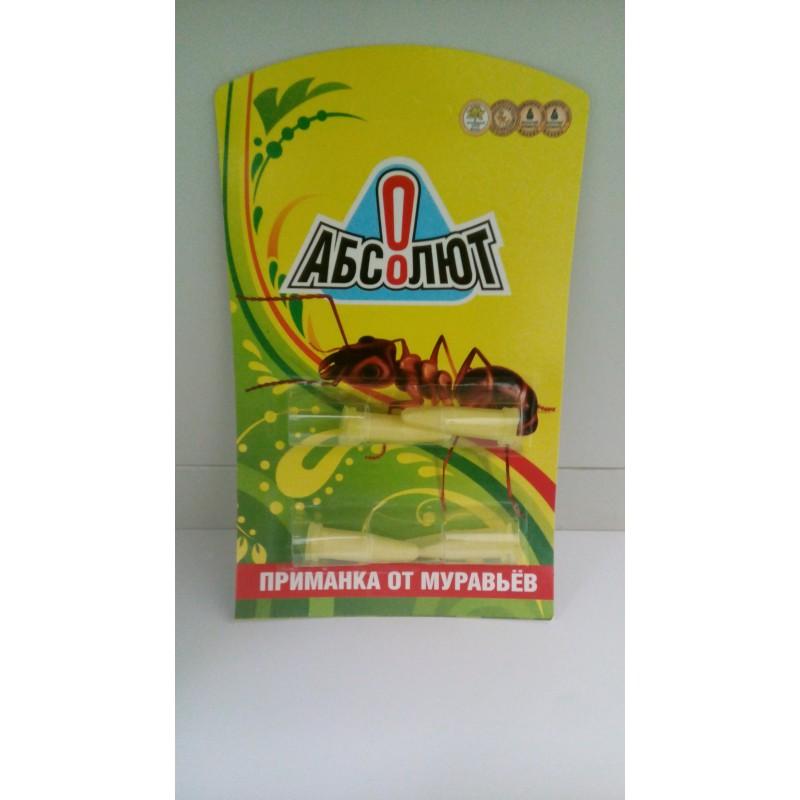 Абсолют приманка  от муравьев (4 пробирки в блистере)