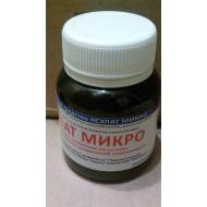 Жидкие концентраты от мух (27)
