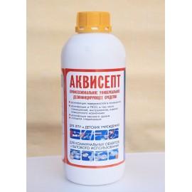Дезинфицирующее средство «Аквисепт» 1000 мл