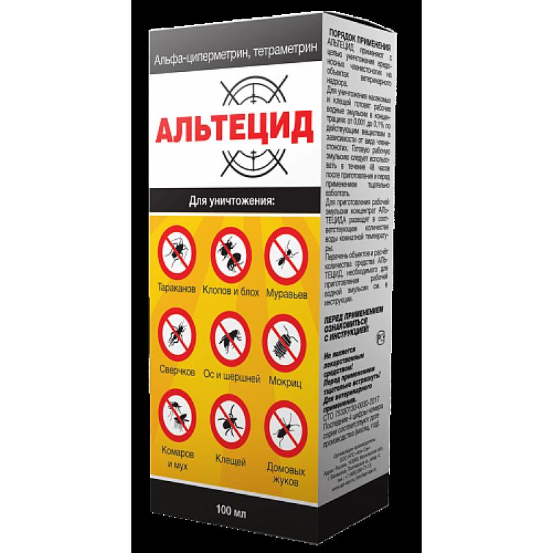 Альтецид 100 мл инсектоакарицидное средство