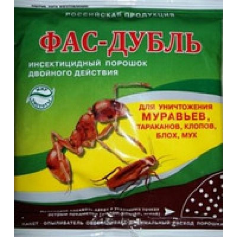 ФАС-ДУБЛЬ ДУСТ 125 гр.