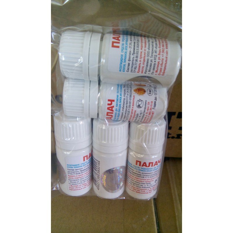 Палач инсектицидное средство от Клопов, Тараканов, Блох (упаковка 5 флаконов по 6 мл.)