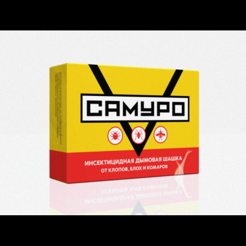 Шашка инсектицидная дымовая Самуро, 50 гр от летающих и ползающих насекомых